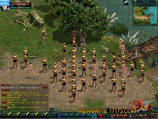 武者OL游戏截图第1张