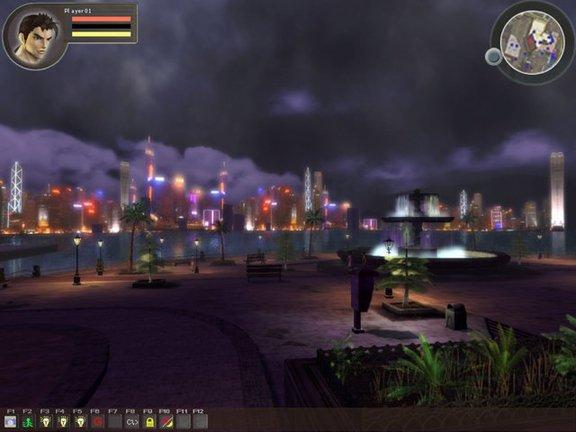 莎木Online游戏截图第2张