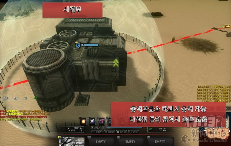 Blitz2-游戏截图第2张