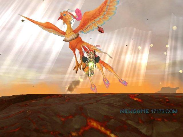 《幻境国度OL》图片第2张