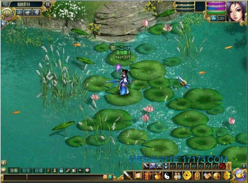 梦幻武林游戏截图第5张