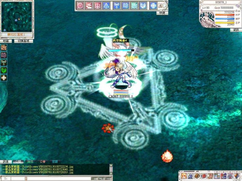 炎龙骑士团OL游戏截图第4张