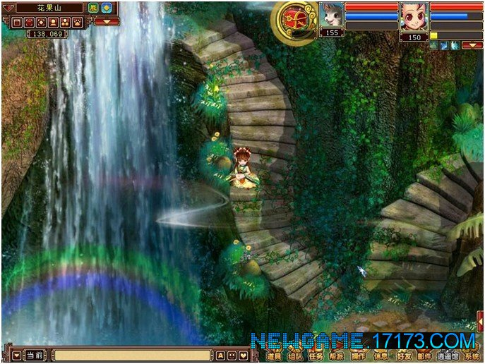 三界奇缘游戏截图第3张