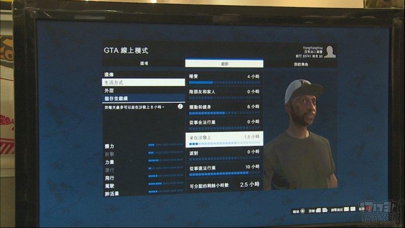 GTA OL-试玩截图第3张