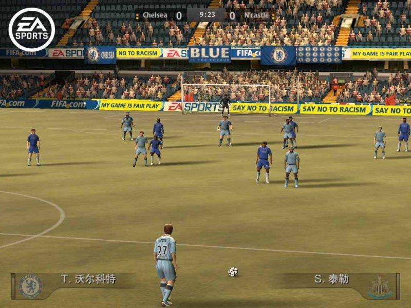 FIFA OL2截图第4张