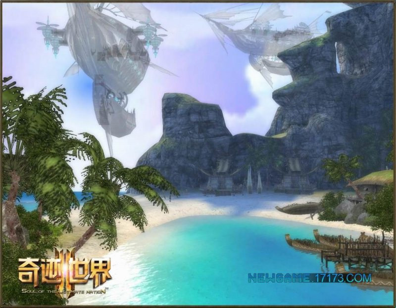 奇迹世界2游戏截图第2张