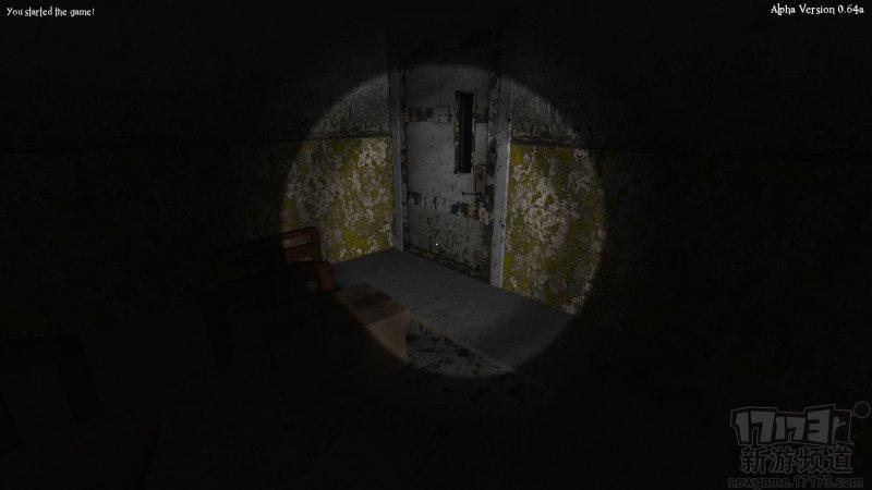 密室惊魂截图第3张