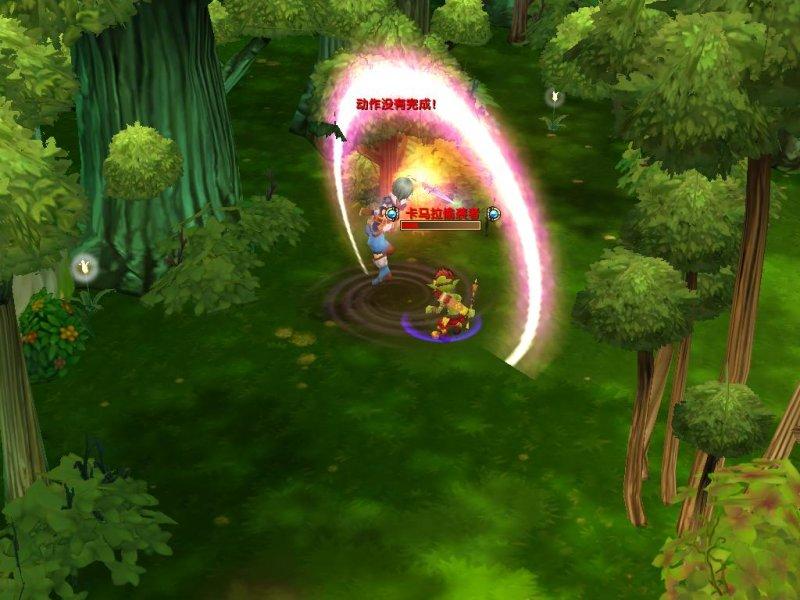 星尘传说游戏截图第2张