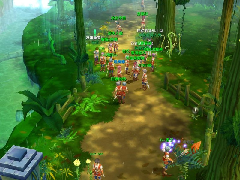 星尘传说游戏截图第4张