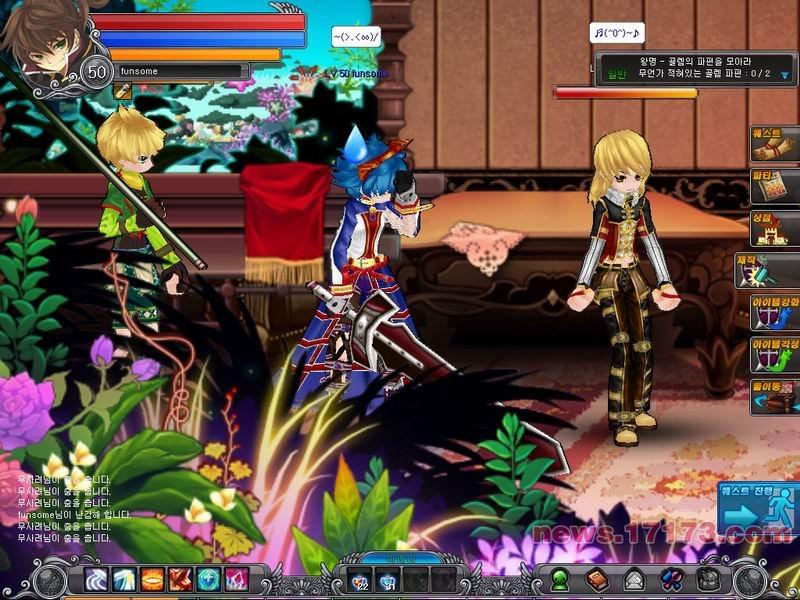 VIVA Fighter游戏截图第4张