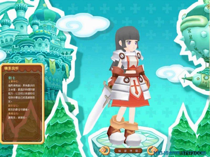 幻月之歌游戏截图第3张