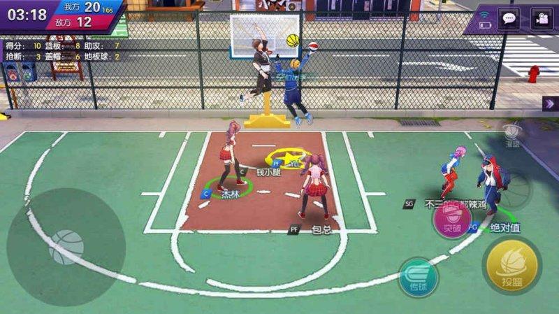 青春篮球游戏截图第5张