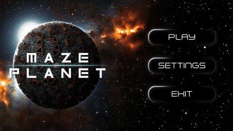 行星迷宫3D 2017游戏截图第4张