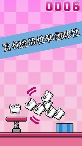 投出8位图形风格的猫咪游戏截图第2张