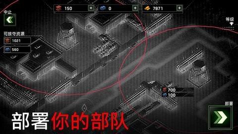 僵尸炮艇:生存大战游戏截图第1张