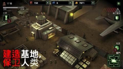 僵尸炮艇:生存大战游戏截图第3张