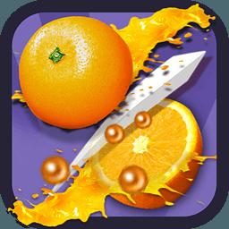 切开那水果
