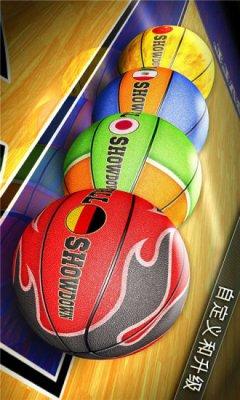 模拟篮球游戏截图