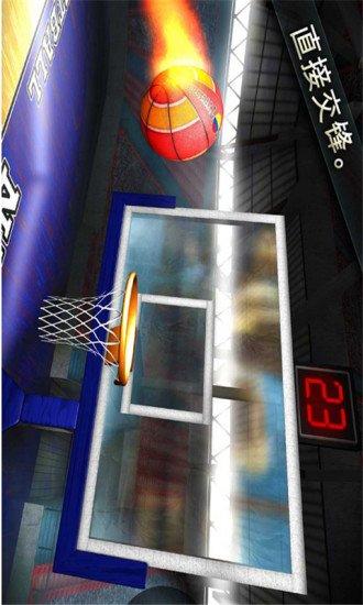 模拟篮球游戏截图第4张