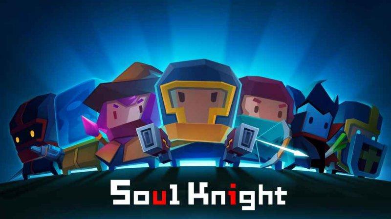 灵魂骑士游戏截图第1张