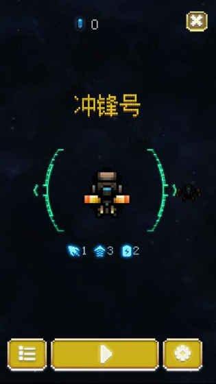 空中大师游戏截图第5张