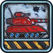 重装机兵·复刻-FC经典街机坦克对战游戏