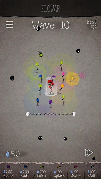 Flowar!游戏截图第1张