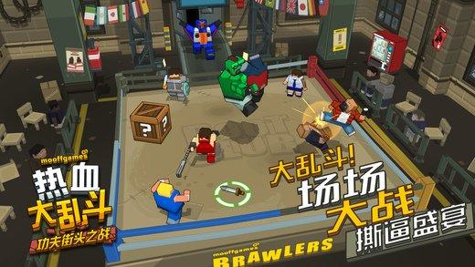 热血大乱斗 : 功夫街头之战游戏截图第3张