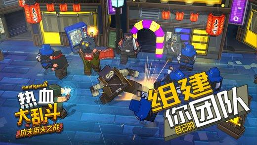 热血大乱斗 : 功夫街头之战游戏截图第2张