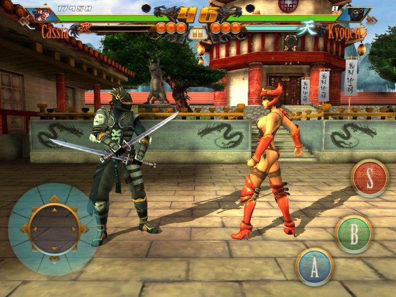 剑皇游戏截图第1张
