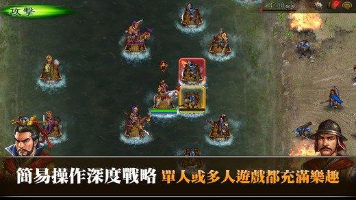 三国志曹操传 Online游戏截图第4张