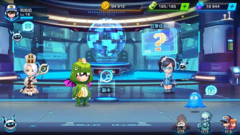 游戏守护者游戏截图第2张