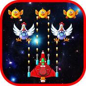 太空袭击:狙鸡手