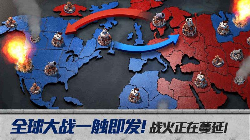 战争与文明游戏截图第4张