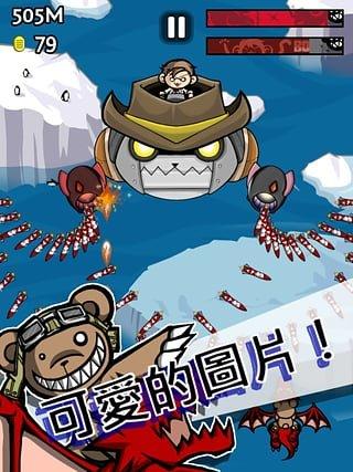 巴巴熊游戏截图第2张