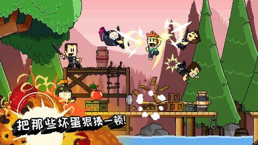 英雄丹游戏截图第4张