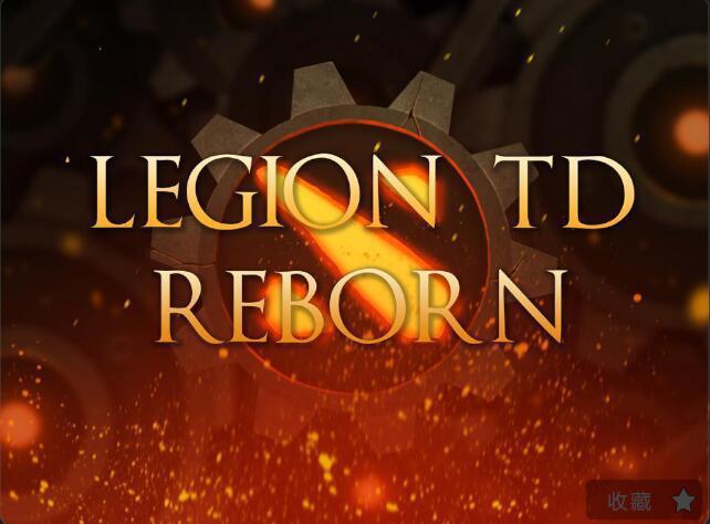 legion td:reborn(军团TD:重生)