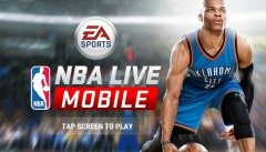 《NBA Live Mobile》试玩视频-17173新游秒懂