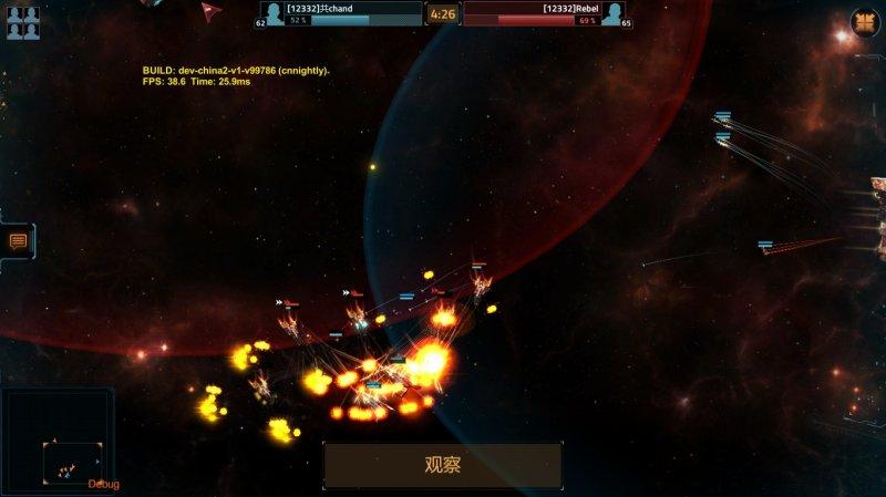 星盟冲突截图第3张
