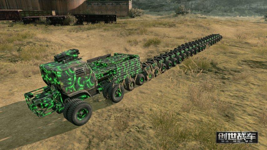 创世战车-战车游戏截图第2张