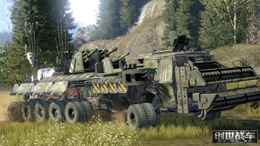 创世战车-战车游戏截图第20张