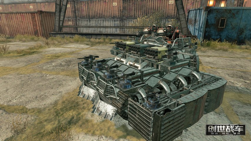 创世战车-战车游戏截图第1张
