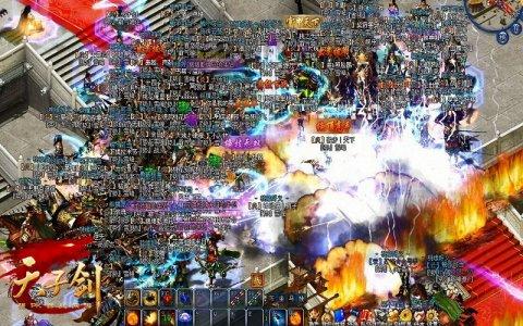 天子剑-PK实景截图第3张