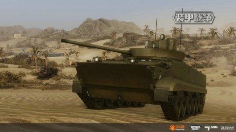 装甲战争-BMP系列步兵战车第2张