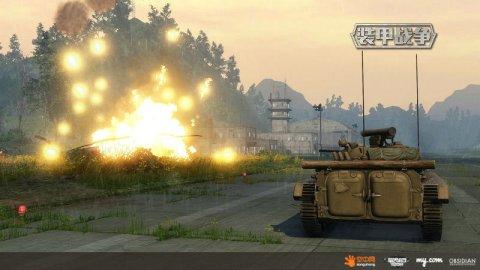 装甲战争-BMP系列步兵战车第4张