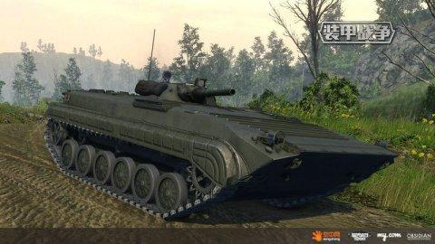 装甲战争-BMP系列步兵战车第8张