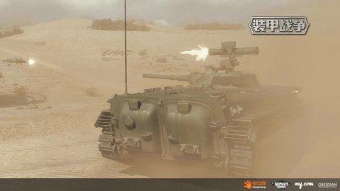 装甲战争-BMP系列步兵战车第3张