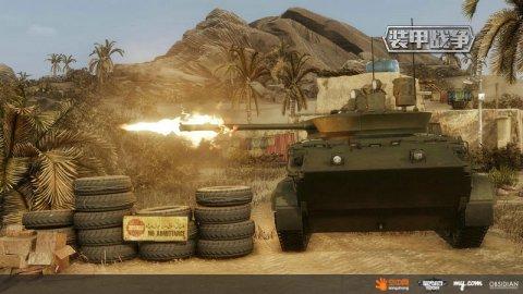 装甲战争-BMP系列步兵战车第1张
