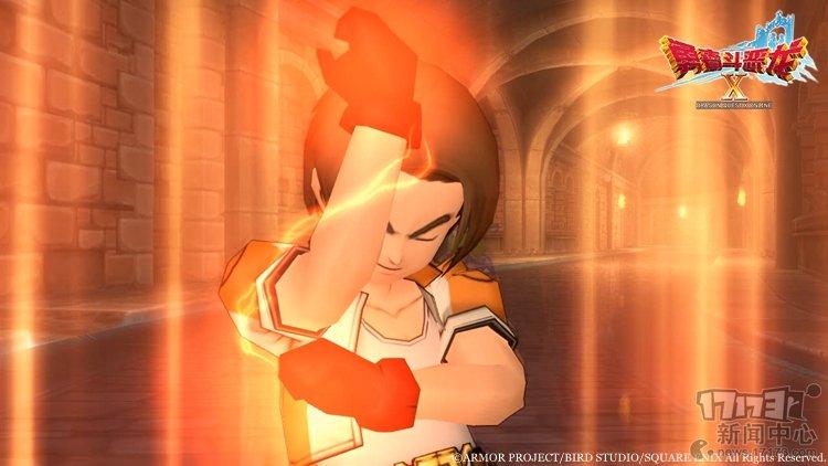 勇者斗恶龙X-国服2.2版本第1张