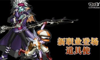 2.2版本中文版国服宣传PV